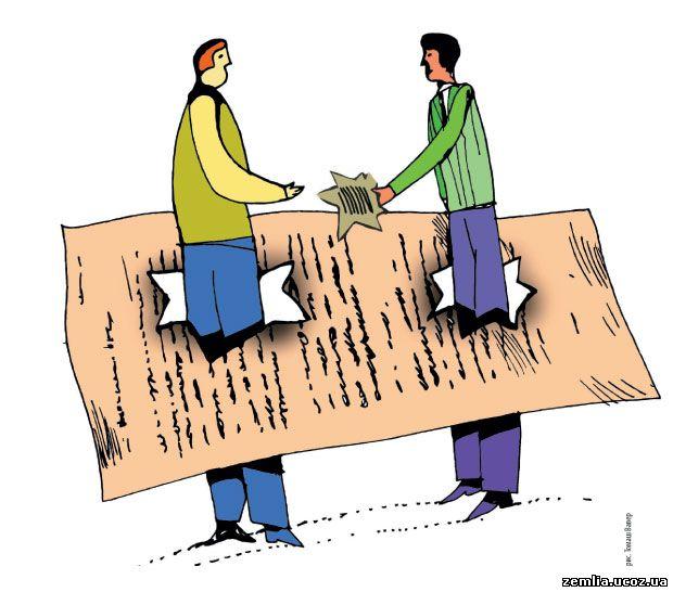 невыполнение условий кредитного договора риски поздравления новой